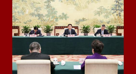 韩正主持部署粤港澳大湾区建设重点工作