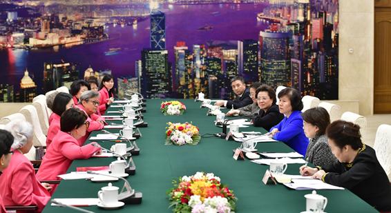香港各界妇女联合协进会代表团访京 仇鸿任荣誉顾问