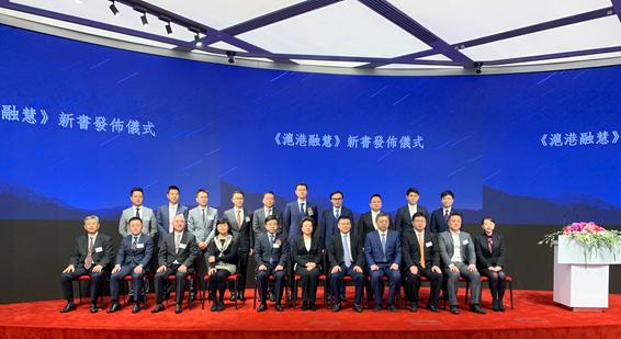 仇鸿出席2019年沪港金融论坛