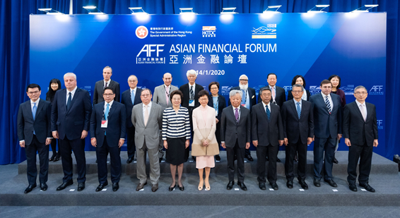 仇鸿出席第十三届亚洲金融论坛
