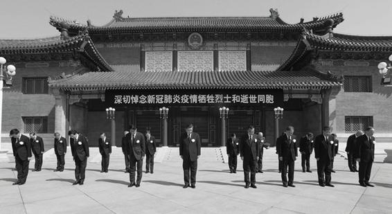 习近平等在京出席哀悼活动