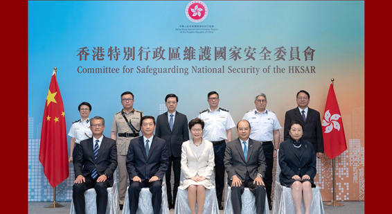 骆惠宁列席香港特区国安委首次会议