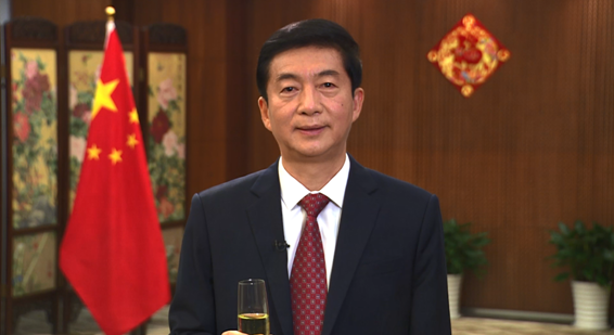 """骆惠宁在香港中联办2021年新春""""云酒会""""上的致辞"""