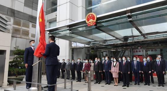 """香港中联办举行""""七一""""升国旗仪式 庆祝建党100周年和香港回归24周年"""
