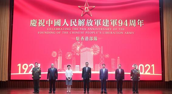 驻港部队举办庆祝解放军建军94周年招待会 骆惠宁出席