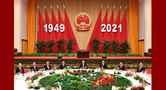 庆祝中华人民共和国成立72周年 国务院举行国庆招待会